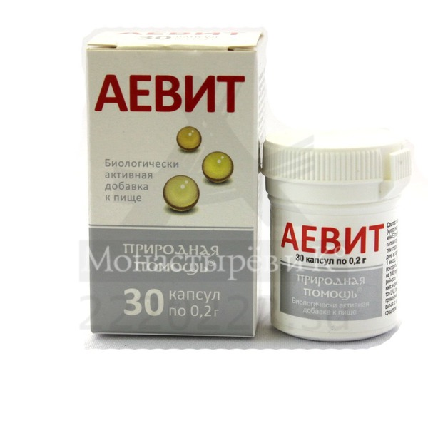 Дексаметазон средство которое снимает воспаление в кротчайшие сроки