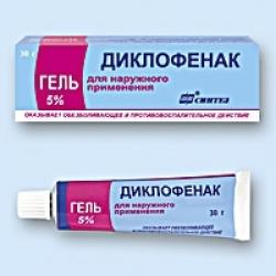 Диклофенак, гель 5%, 50 г купить, цена и отзывы, диклофенак.