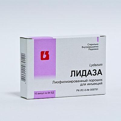 Тампоны с димексидом и лидазой как сделать